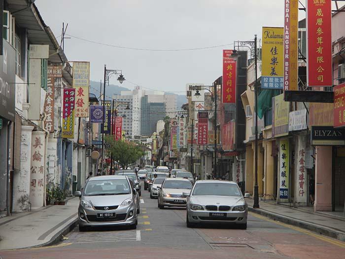 Barrio-chino-en-Georgetown-3