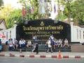chiang mai (156)