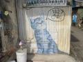 Dibujos-de-gatos-en-Georgetown-5