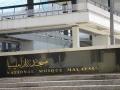 Masjid-Negara-National-Mosque-Viviendoporelmundo-21