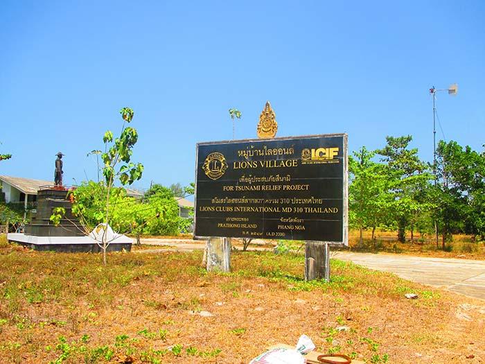 Koh-Phra-Thong-298