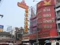 chiang mai (140)